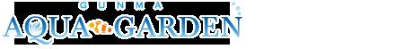 熱帯魚水槽のレンタル・リース・メンテナンスなら千葉アクアガーデン